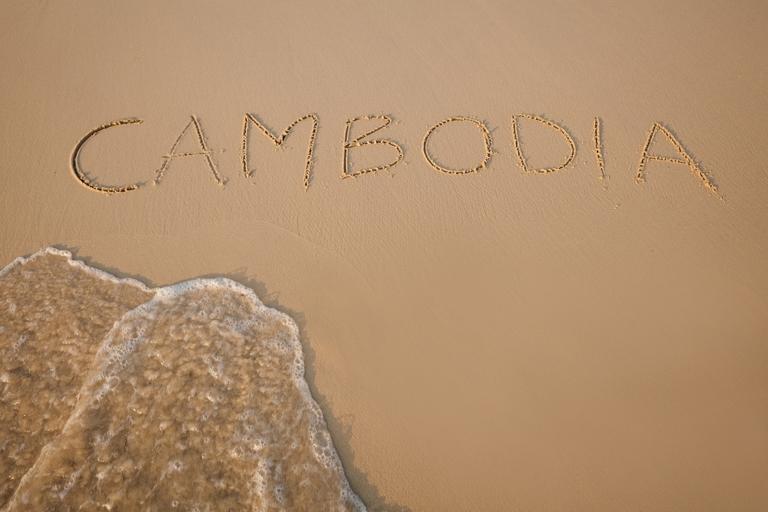 1 fotografie z podrozy kambodza 1(pp w768 h512) Fotografie z podróży   Kambodża